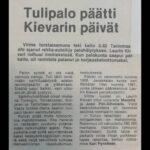 Artikkeliteksti Janakkalan sanomissa Laurinkievarin tulipalosta.